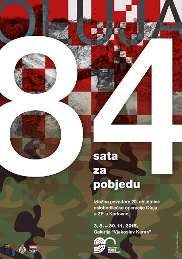 84 sata plakat a